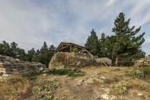 Крепост Цепина